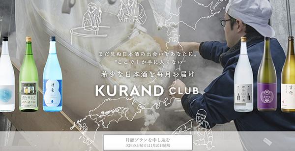 KURAND