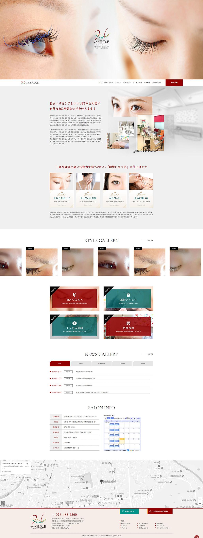 eyelash H.R.E.PCサイトTOP画像