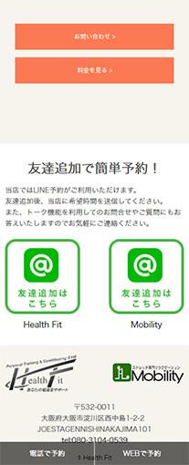 Health FitPC画像4