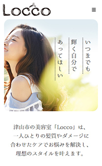 LoccoPC画像1