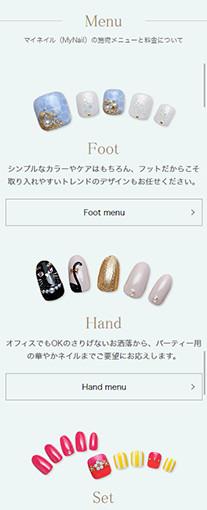 MyNail(マイネイル)PC画像2