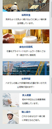 株式会社成栄PC画像2