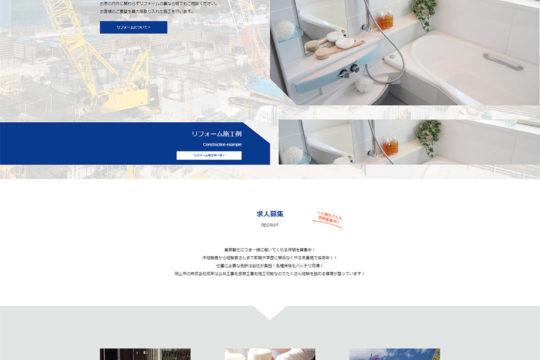 株式会社成栄 トップページ