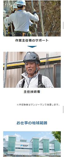 有限会社タカケン工業PC画像3