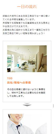 有限会社友田工務店PC画像4