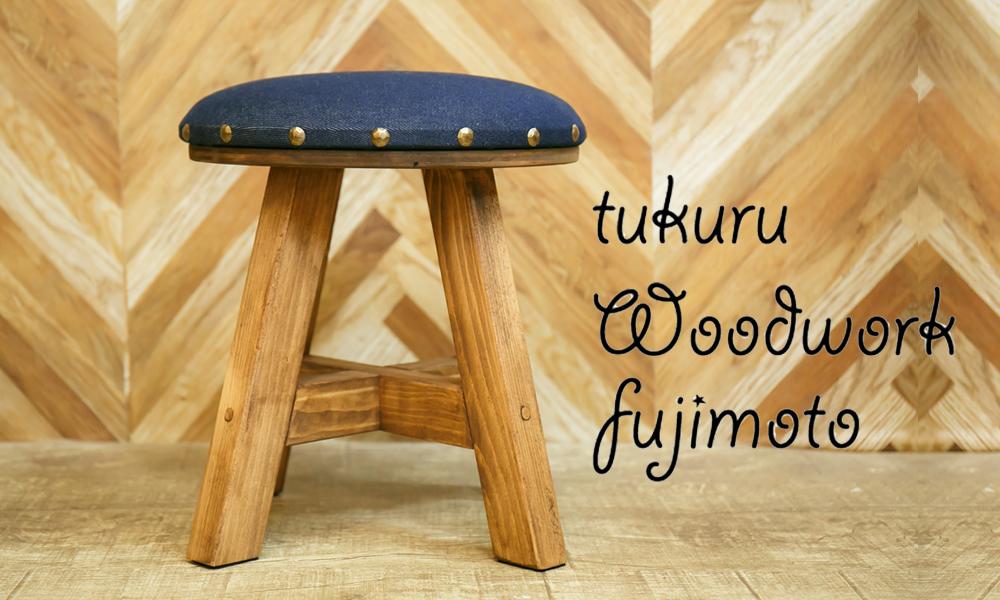 tukuru-woodwork-fujimoto