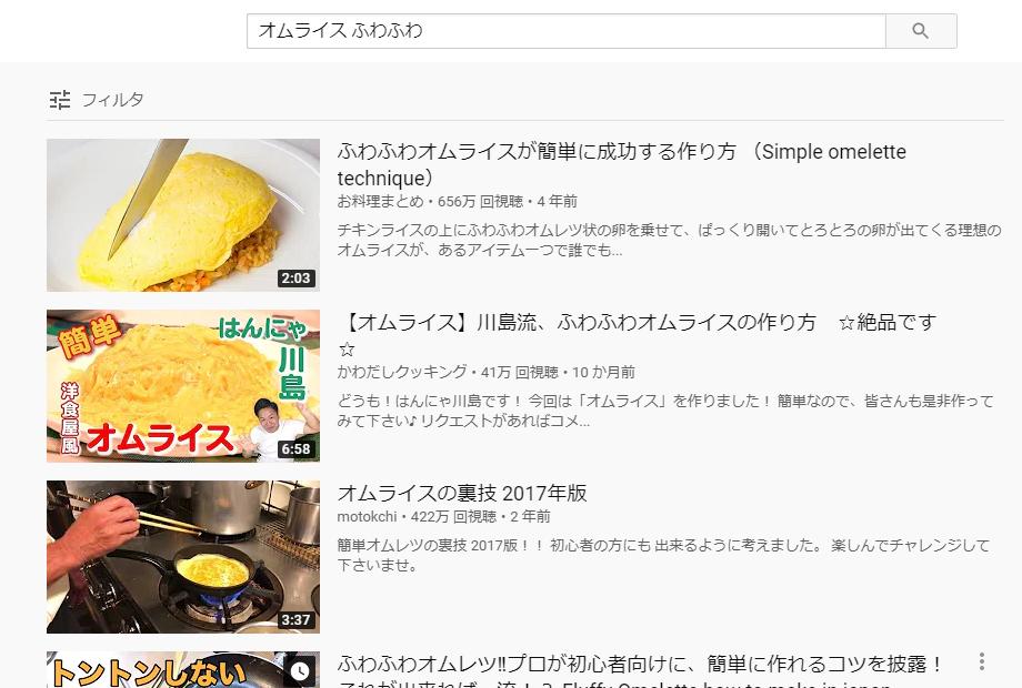 動画での検索
