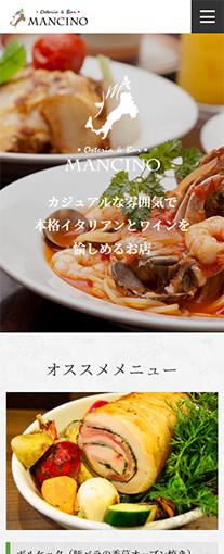 Osteria&Bar MANCINOPC画像1