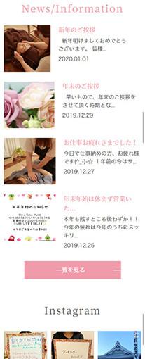Chiro Salon YuiPC画像2