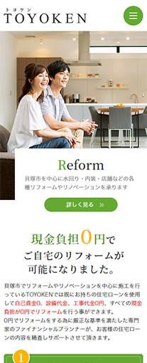 TOYOKEN(トヨケン)PC画像1