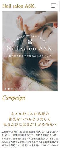 Nail salon ASKPC画像1