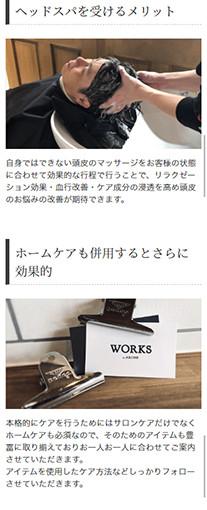 WORKS by ARCHEPC画像3