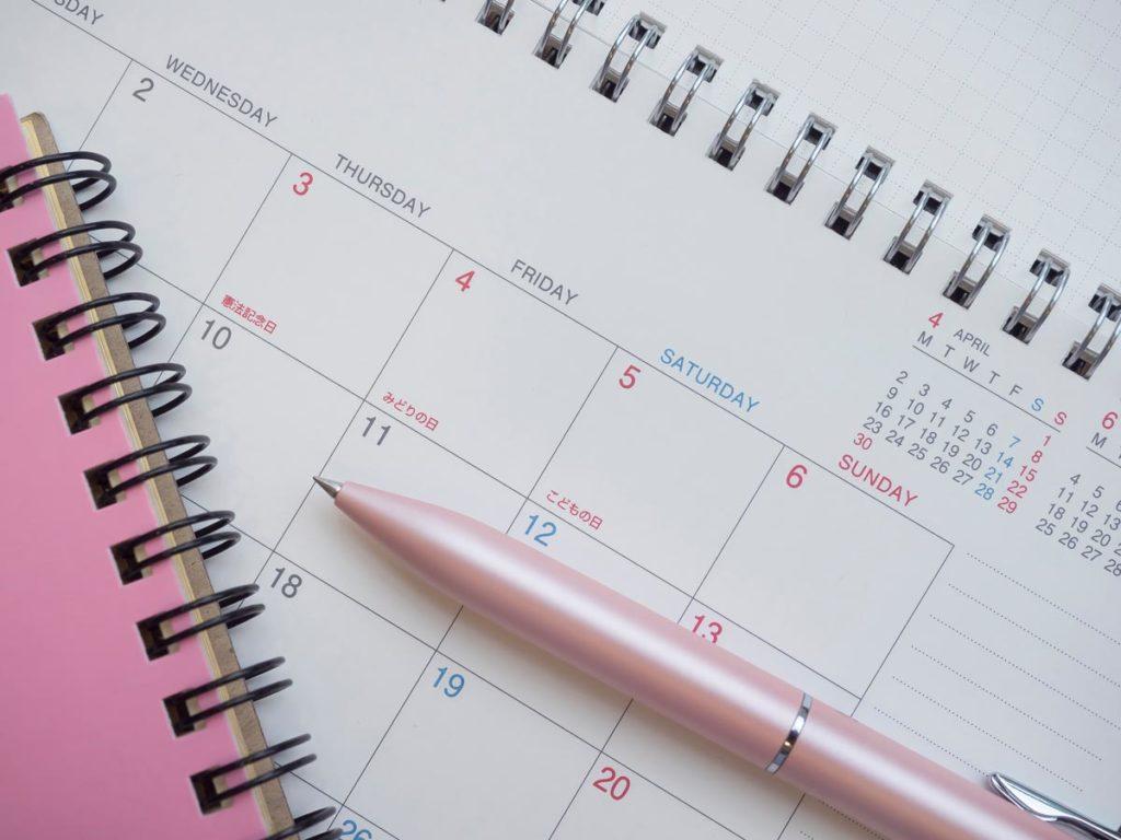 ホームページを制作する期間はどれくらい必要?