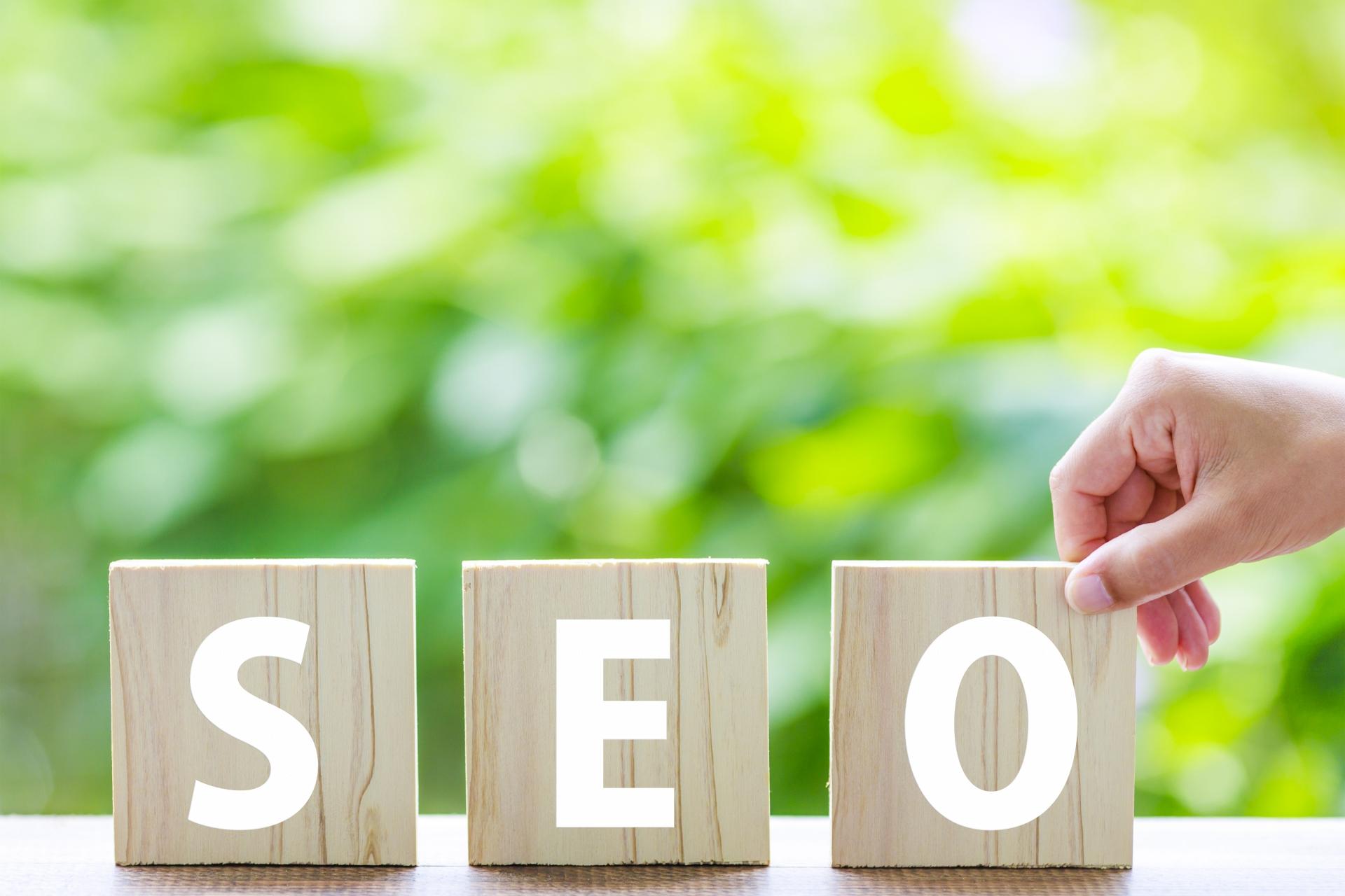 ホームページ制作でSEO対策が必須な理由を詳しく解説