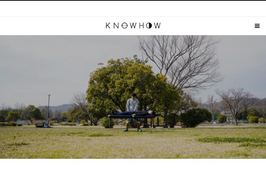 岡山県のおすすめ整体院・整骨院のホームページ