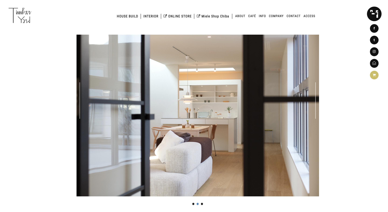 千葉県のおすすめ工務店のホームページ