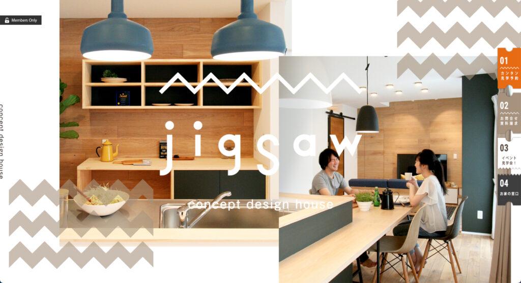 5.株式会社 jigsaw