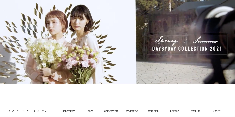 千葉県のおすすめ美容・エステサロンのホームページ