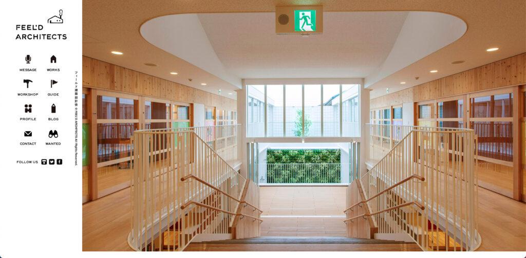 3.フィールド建築設計舎