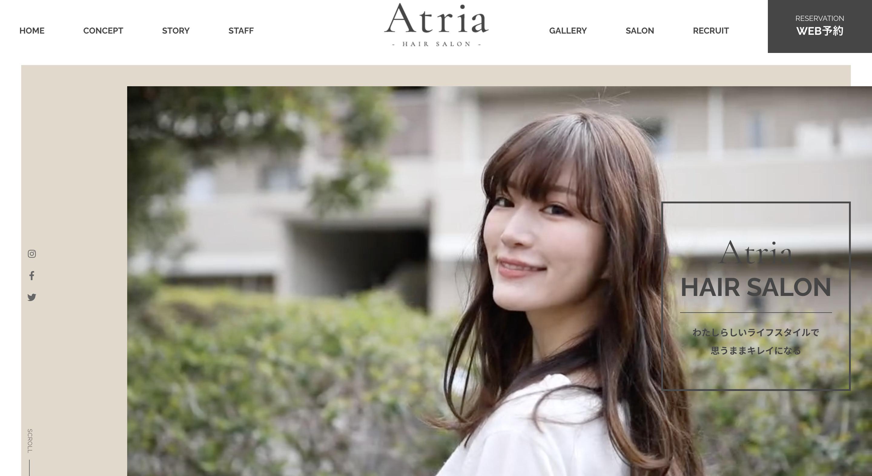 神奈川県のおすすめ美容院・エステサロンのホームページ