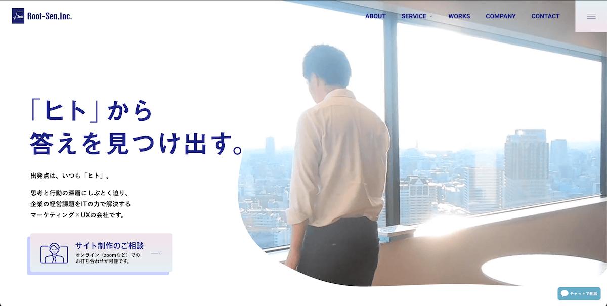 株式会社ルート・シー
