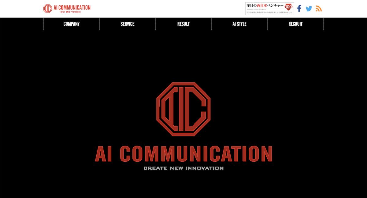 株式会社AIコミュニケーション