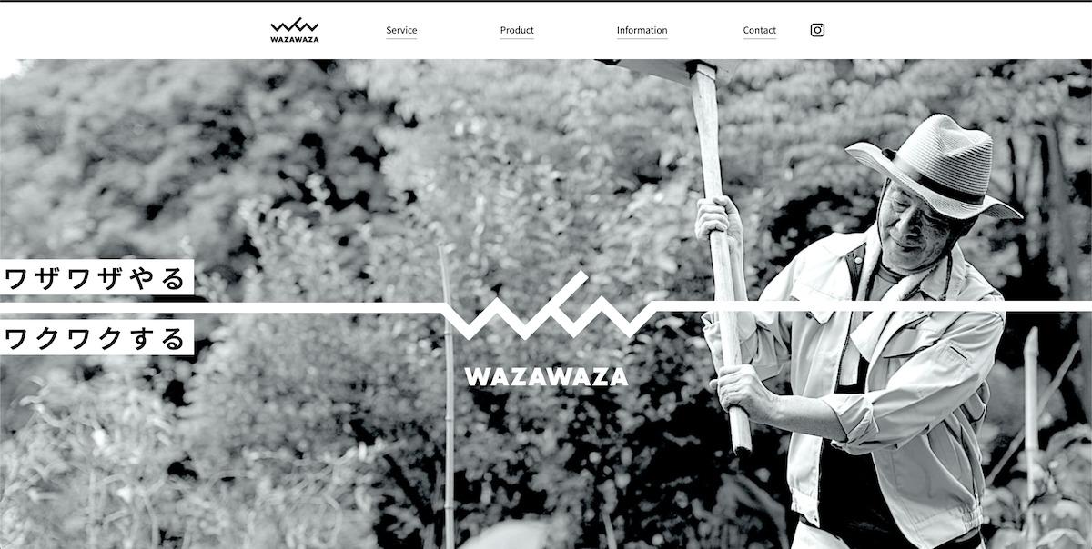 株式会社WAZAWAZA