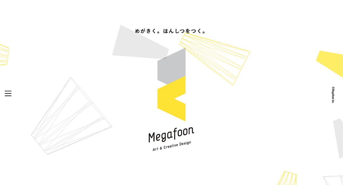 株式会社メガホン/Megafoon inc.