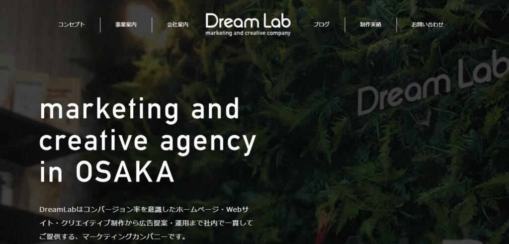 (3) 株式会社Dream Lab   幅広いWebマーケティング支援を提供