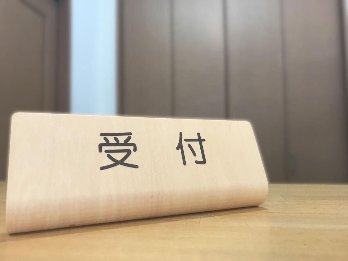 大阪で整体院向けのホームページ制作会社を選ぶ3つのポイント