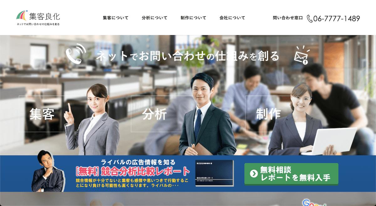 株式会社 創(かぶしきがいしゃそう)
