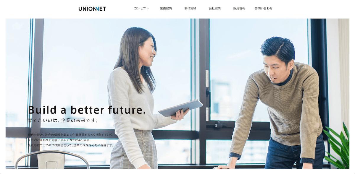株式会社ユニオンネット(UNIONNET Inc.)